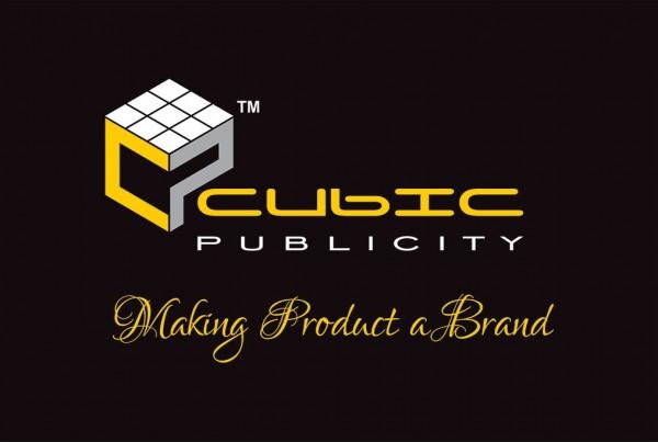 swift-cubic-publicity-logo