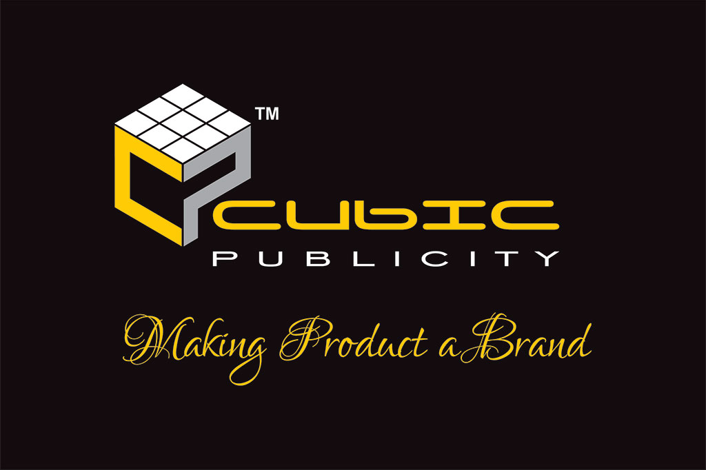 swift-cubic-publicity-logo