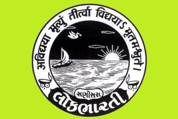 Swift-Lokbharti-Logo